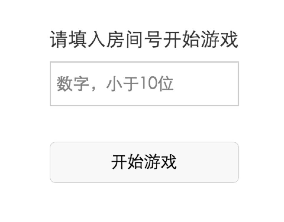 entry页面